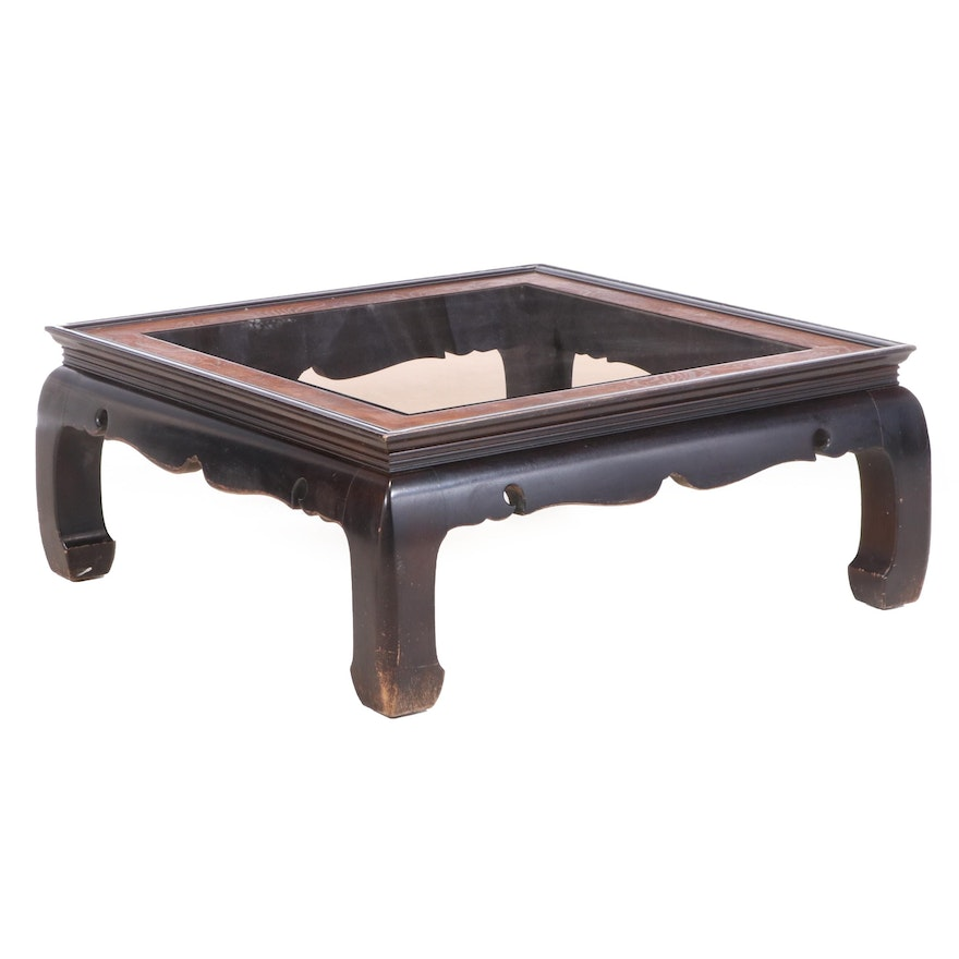 Gordon's Furniture Chinese Style Elm and Tinted Glass Coffee Table