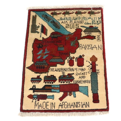 1'11 x 2'8 Hand-Knotted Afghani War Pictorial Rug