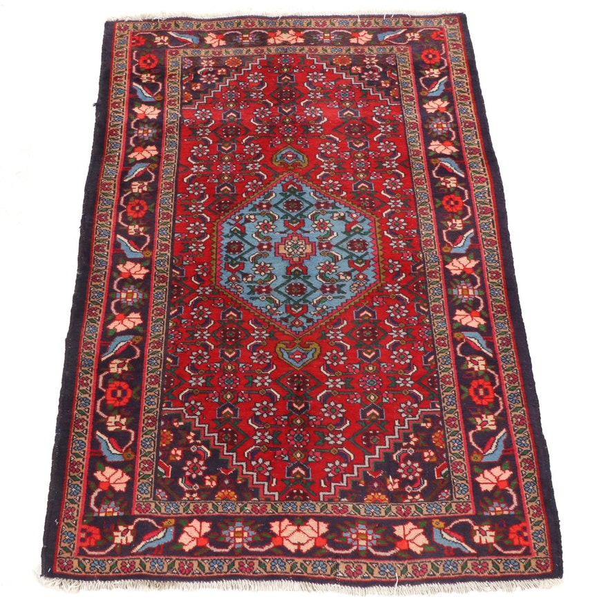 4'3 x 6'7 Hand-Knotted Persian Bijar Rug, Late 20th Century