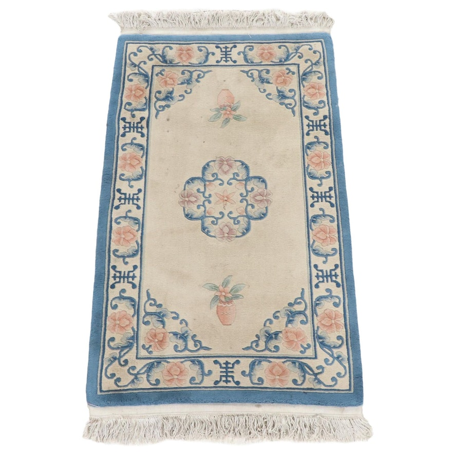 3'1 x 5'9 Hand-Knotted Chinese Sculpted Wool Rug