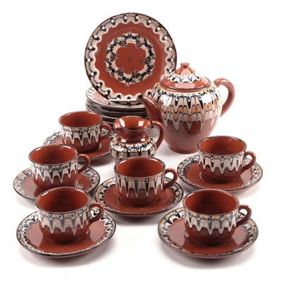 Bulgarian Troyan Redware Pottery Dinnerware and Teapot