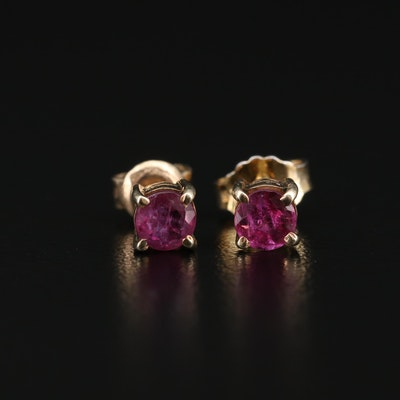 Sterling Silver Ruby Stud Earrings