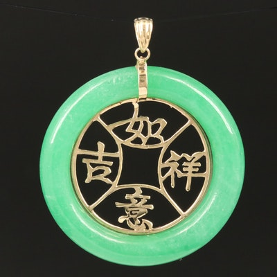 14K Jadeite Pendant with Asian Characters