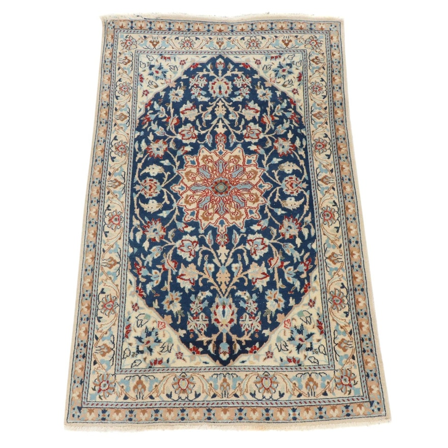 2'9 x 4'6 Hand-Knotted Persian Nain Silk Blend Rug, 1970s