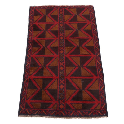 2'10 x 4'7 Hand-Knotted Afghani Turkoman Rug, 2000s