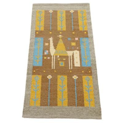 2'4 x 4'6 Handwoven Peruvian Style Kilim Pictorial Rug