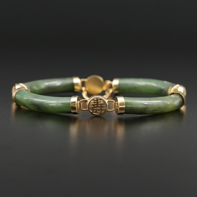 Chinese Character Carved Nephrite Link Bracelet