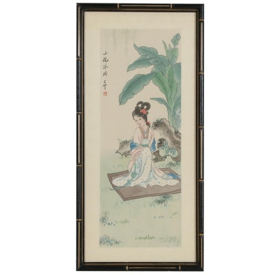 Japanese Watercolor Painting of a Woman in Traditional Dress