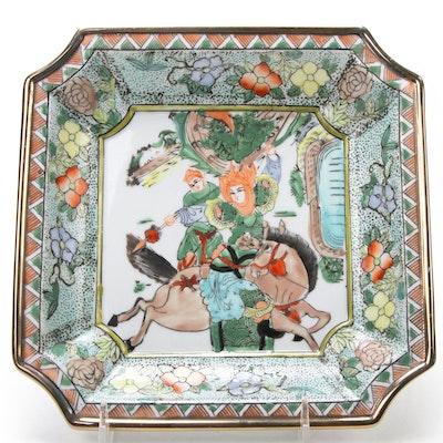 Famille Verte Chinese Porcelain Dish