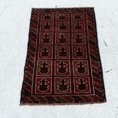 2'11 x 4'8 Hand-Knotted Afghani Turkoman Rug, 2000s