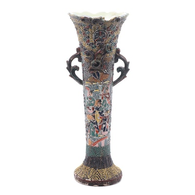 Japanese Satsuma Ceramic Vase with Enamel Decor, Late 19th Century
