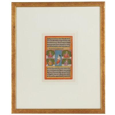 Indian Rajasthani Illuminated Manuscript Leaf, Late 18th/Early 19th Century