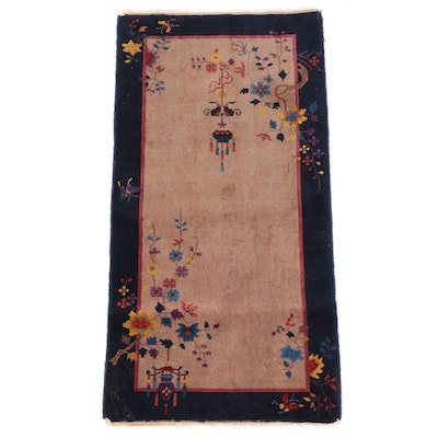 2'11 x 5'9 Hand-Knotted Chinese Nichols Art Deco Wool Rug