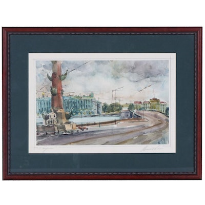 City Street Scene with River Watercolor Painting, Mid to Late 20th century