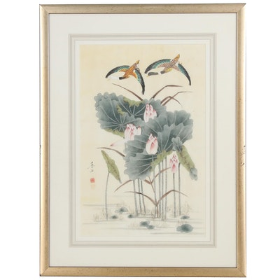 Chinese Watercolor Painting Landscape with Ducks, Early to Mid 20th Century