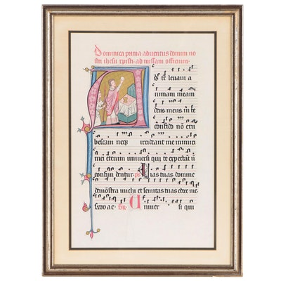 Offset Lithograph in the Style of a Medieval Manuscript, 21st Century