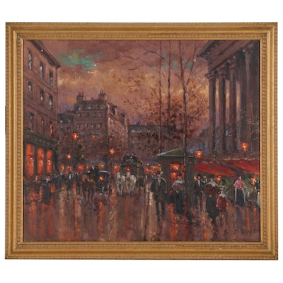 Andre Boyer Cityscape Oil Painting, Late 20th Century