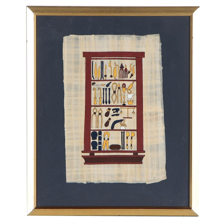 Gouache Painting with Hieroglyphs on Handmade Papyrus Paper, Late 20th Century