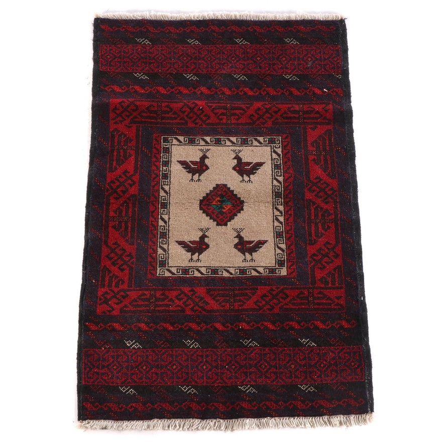 3'0 x 4'11 Hand-Knotted Persian Pictorial Wool Rug