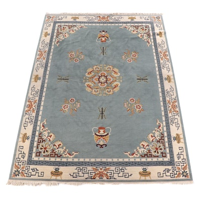 8'2 x 11'10 Machine Made Chinese Wool Area Rug