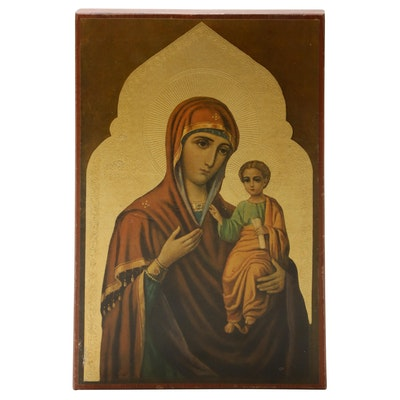 """Icon of Mother Mary"" Offset Lithograph After Grigorij Maltzeff"