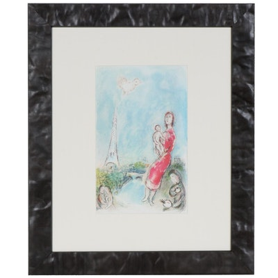 "Offset Lithograph after Marc Chagall from ""Derrière le Miroir"", 1981"