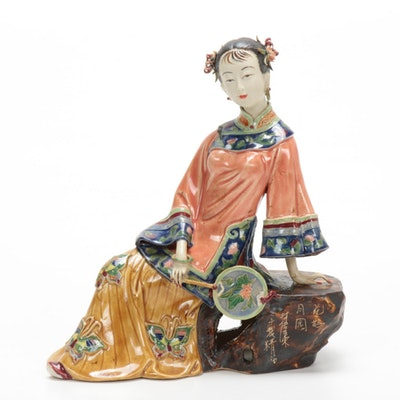 Signed Chinese Porcelain Woman With Fan