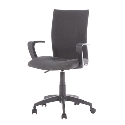 Swivel Office Armchair
