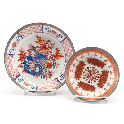 East Asian Pewter Cased Porcelain Bowls