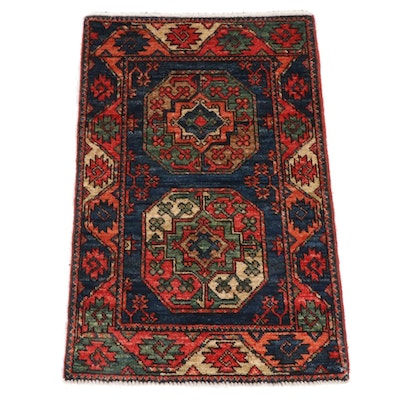 2'1 x 3'2 Hand-Knotted Afghani Turkoman Rug, 2010s