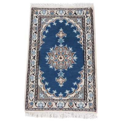 1'4 x 2'3 Hand-Knotted Persian Nain Silk Blend Rug, 2000s