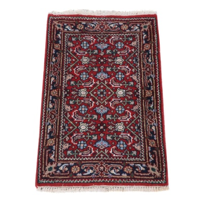 2'0 x 3'1 Hand-Knotted Indo-Persian Bijar Rug, 2000s