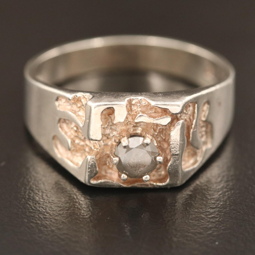 Sterling Silver 0.35 CT Diamond Ring