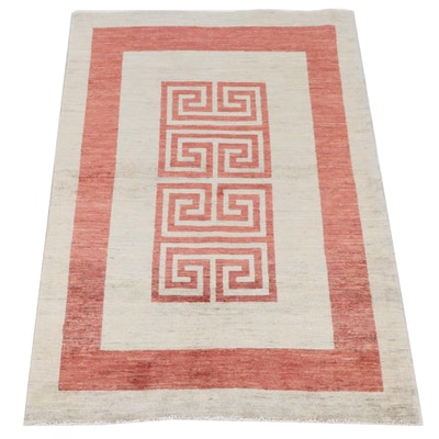 4'2 x 5'11 Hand-Knotted Afghani Gabbeh Mid Century Modern Style Rug