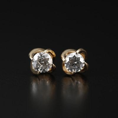 14K 0.63 CTW Spiral Set Diamond Stud Earrings