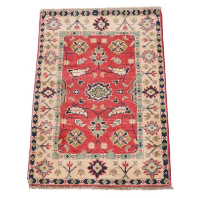 2'1 x 3'0 Hand-Knotted Afghani Tribal Kazak Rug