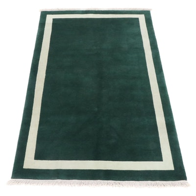 5'1 x 8'2 Hand-Knotted Nepalese Mid Century Modern Style Rug