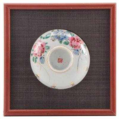 Chinese Hand-Painted Porcelain Rice Bowl Cover in Lacquered Frame