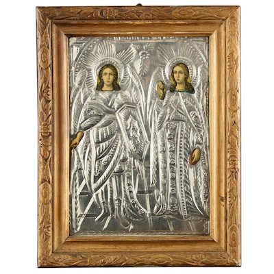 Framed Religious Offset Lithograph with Repoussé Cover