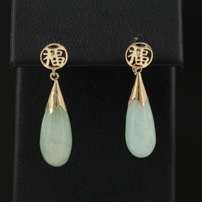 Asian Style 14K Jadeite Drop Earrings
