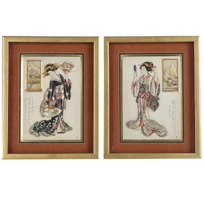 Mixed Media Assemblage Shadowboxes of Japanese Women