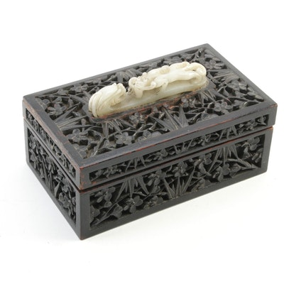 Chinese Carved Rosewood Box with Carved Nephrite Dragon Hook Finial