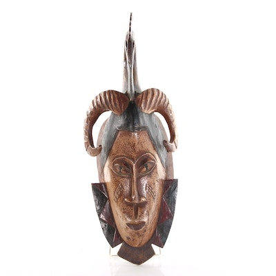 Guro Carved Wood Mask, 20th Century