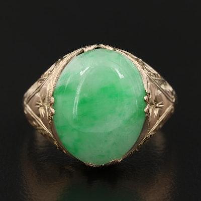 Vintage 14K Jadeite Ring