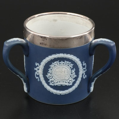 Adams Jasperware Loving Cup with Sterling Silver Rim, 1924–1950