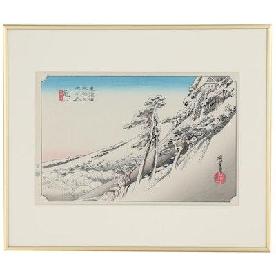 "Hand-Colored Woodblock after Utagawa Hiroshige ""Kameyama, Yuki Hare"""