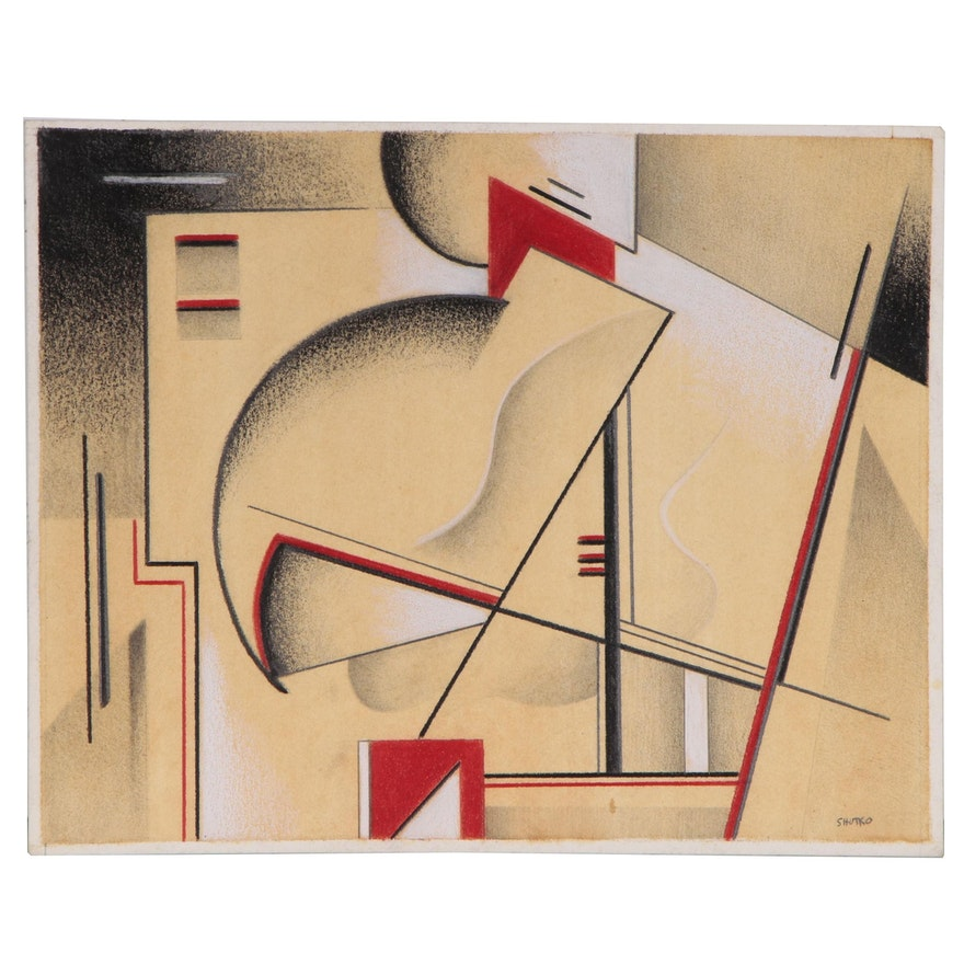 Terry Shutko Abstract Mixed Media Drawing, 21st Century