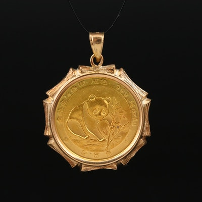14K Bamboo Frame Pendant with 1988 China 25-Yuan Gold Panda Bullion Coin