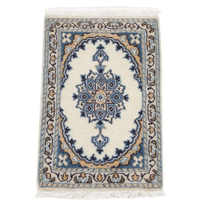 1'4 x 2'2 Hand-Knotted Persian Nain Silk Blend Rug, 2000s