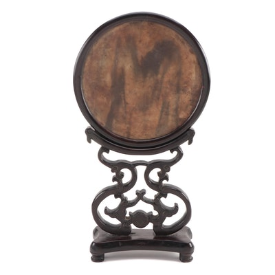 Chinese Carved Rosewood and Dream Stone Scholar's Table Screen